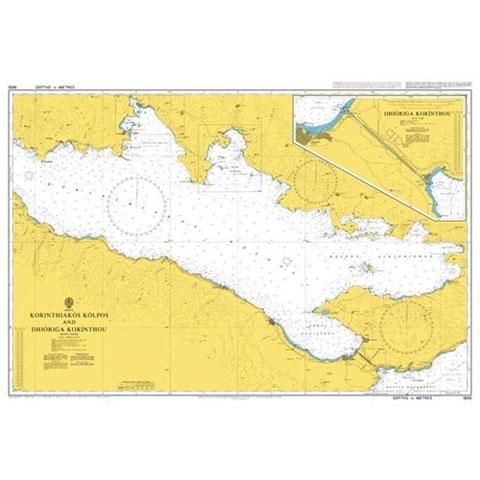 Admiralty Seyir Haritası 1600 - Korinthiakos Kolpos - Dioryga Korinthou