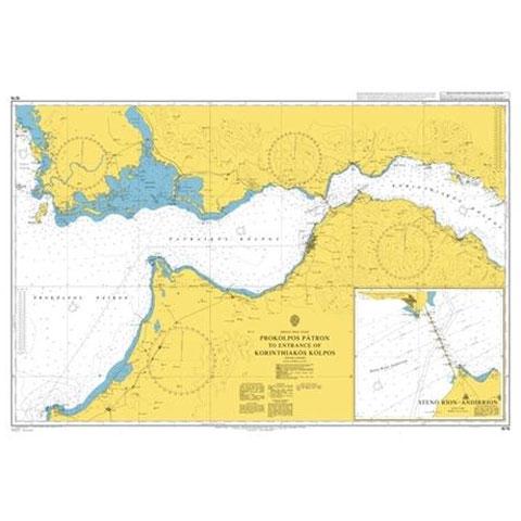 Admiralty Seyir Haritası 1676 - Patraikos Kolpos