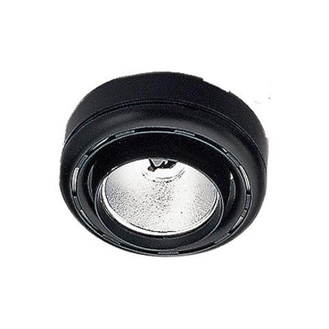 Hella Marine 6046 Halojen Spot - Siyah
