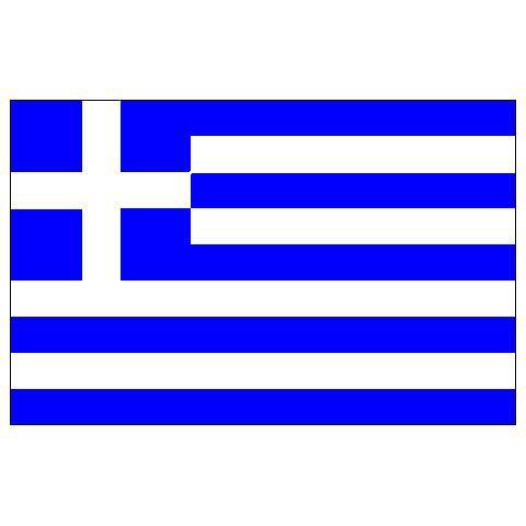 Alsancak Bayrak - Yunanistan - 50x75cm.