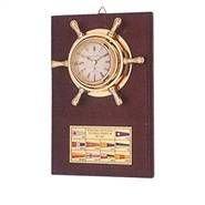 Flamalı Dümenli Saat 15x22cm