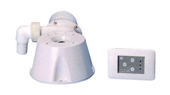 Matromarine Vakumlu WC Dönüşüm Kiti 12V